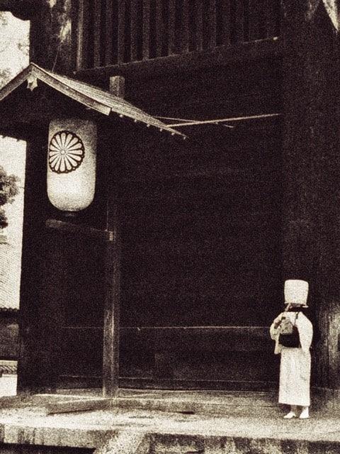 Shakuhachi History